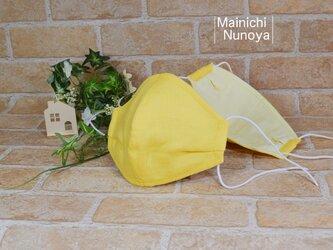 色の綺麗なリネン立体マスク:黄色無地(レディース・ジュニアサイズ)の画像