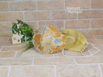 【夏マスク】涼しい肌触りのリネン立体マスク:山吹色・花柄(レディース・ジュニアサイズ)の画像