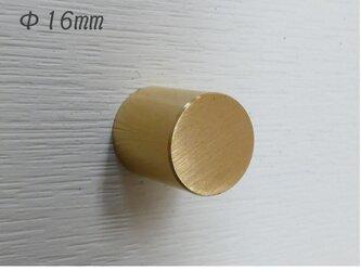 【取っ手 つまみ 通販】Φ16㎜ 真鍮無垢 円柱型のシンプルなツマミ /  デスク チェスト 家具 DIY パーツ 金具の画像