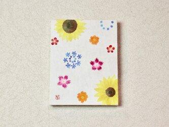 和紙貼り絵原画【なつの花】-F0サイズの画像