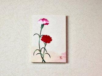 和紙貼り絵原画【カーネーションA】-サムホールサイズの画像