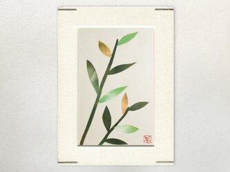 和紙貼り絵原画【葉っぱ】-ペーパーフレームの画像