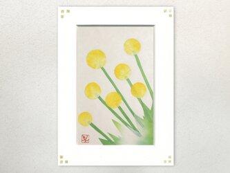 和紙貼り絵原画【黄花】-ペーパーフレームの画像