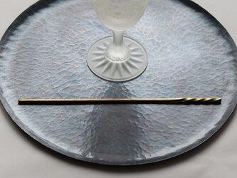 \試作アウトレット/真鍮マドラー  [ らせん ]の画像