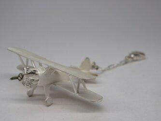 biplain white-up pendantの画像