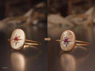 仕立てる指輪 K10 ルビー〔プリメーラ リング〕プチオーダー カスタムの画像