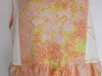 4869 絞りの羽織で作ったベスト #送料無料の画像