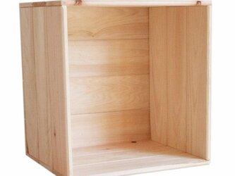 ひのきのフリーボックス(単品)の画像
