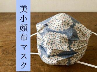 さらり薄型夏マスク‼綿麻(ライトブルー小花柄)×ハイブリッド触媒ダブルガーゼ(白)こだわり美小顔布マスクの画像