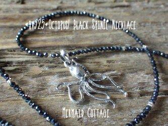 *sv925*Octopus!タコのブラックスピネルネックレス の画像