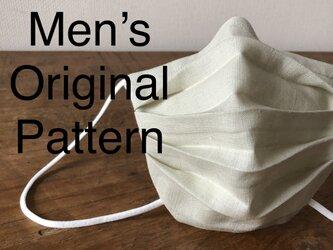 さらり夏用・小顔Men'sこだわり布マスク‼日本製綿麻(ライトグリーン)×ハイブリッド触媒ダブルガーゼ(白)の画像