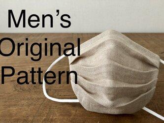 さらり夏用・小顔Men'sこだわり布マスク‼日本製綿麻(サンドベージュ)×ハイブリッド触媒ダブルガーゼ(白)の画像
