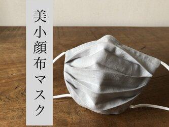 さらり夏マスク‼敏感肌の方へ‼︎オーガニック綿麻(ライトグレー)×ハイブリッド触媒ダブルガーゼ(白)美小顔布マスクの画像