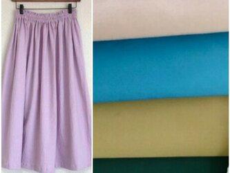 コットンタイプライター (全5色)  ロングスカート 丈80(変更可)の画像