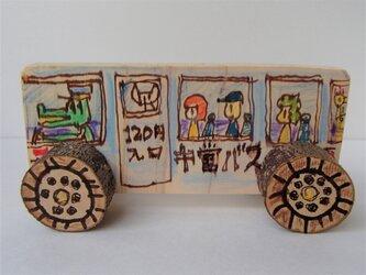 市営バスの画像