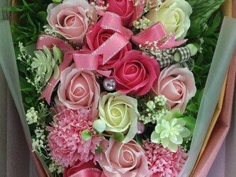 プリンセスブーケ(ピンク系)の画像