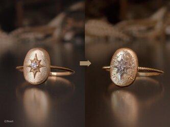 仕立てる指輪 K10 ダイヤモンド〔プリメーラ リング〕プチオーダー カスタムの画像