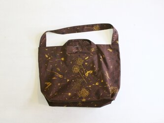 """TOTE 