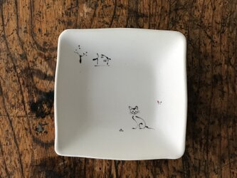 色絵 四角豆皿 ネコの画像