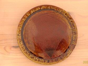 アメ釉平皿①(リンゴ陶印)の画像