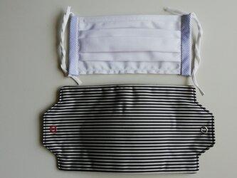 綿ブロードマスク(ノーズクリップ&フィルターポケット付き)とマスク仮置きケースのセット ストライプの画像
