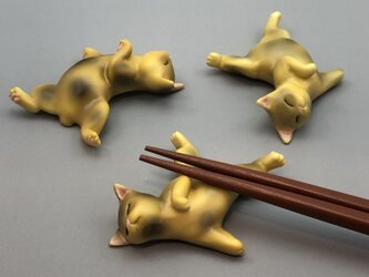 ぐうたらネコ箸置き(サビ)の画像