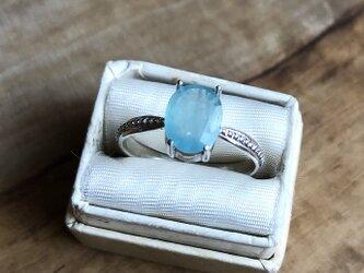 Milgrain Ring Grandidieriteの画像