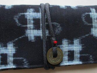 4872 絣で作った和風財布・ポーチ #送料無料の画像