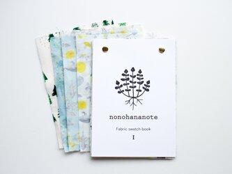 生地見本帳 「Fabric swatch book vol.1」の画像