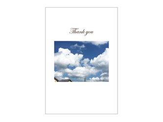 初夏の青空の39cardの画像