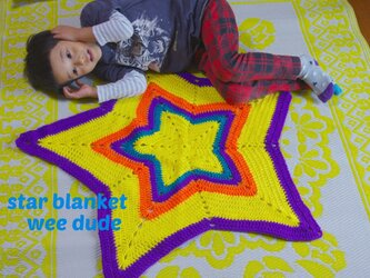 star blanket アクリルの画像