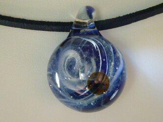 宇宙ガラス、惑星NO.4(ガラス、星雲、ペンダント)の画像