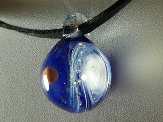 宇宙ガラス、惑星NO.5(星雲、ガラス、星、ペンダント)の画像