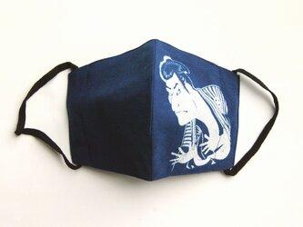 天然藍の型染めリバーシブルマスク  写楽 の画像