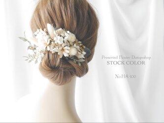 ソラフラワーとアジサイのヘッドドレス/ヘアアクセサリー(ホワイトゴールド)*結婚式・成人式・ウェディングドレスにの画像
