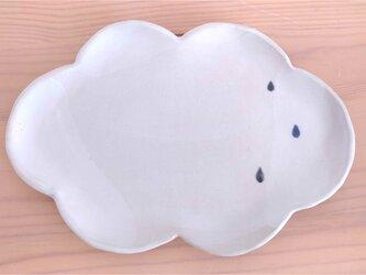 雲の皿(大)の画像