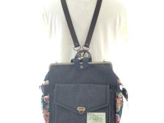 ☆右ファスナー&背中ポケット付き3WAYコンパクトスッキリデニムの撫子リュック 花車の画像