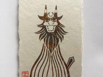 ギルディング和紙葉書 牛鬼 黄混合箔の画像