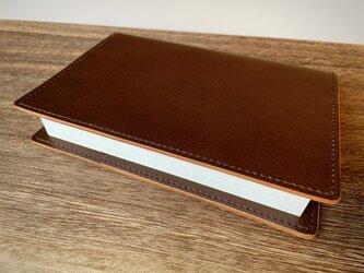 《四六判サイズ》レザーブックカバー(チョコブラウン)の画像