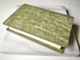 レザーブックカバー 四六判サイズ(ライトグリーン)の画像