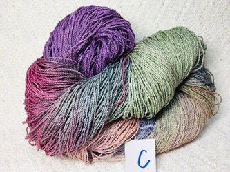 C手染め糸♪コットンレーヨン撚り糸250gの画像