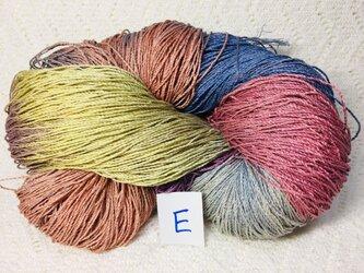 E手染め糸♪コットンレーヨン撚り糸250gの画像