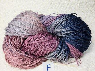 F手染め糸♪コットンレーヨン撚り糸250gの画像