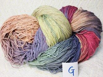 G手染め糸♪撚りコットン多色染め250gの画像
