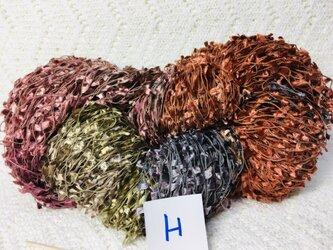H手染め糸♪多色染めフェザー120gの画像