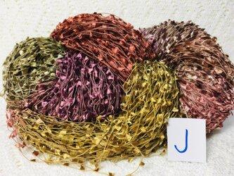 J手染め糸♪多色染めフェザーヤーン125gの画像