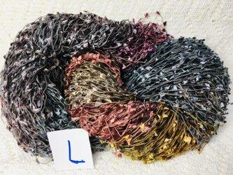L手染め糸♪多色染めフェザーヤーン110gの画像