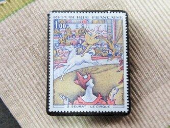 フランス 美術切手ブローチ6196の画像