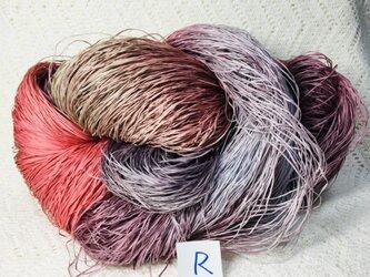 R手染め糸♪多色染めギマコットン330gの画像