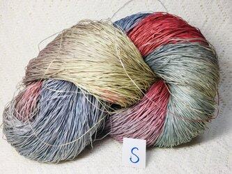 S手染め糸♪多色染めギマコットン330gの画像